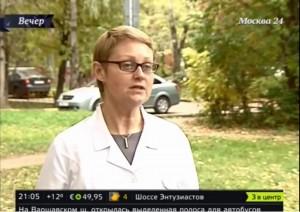 МОСКВА 24, Серебровская