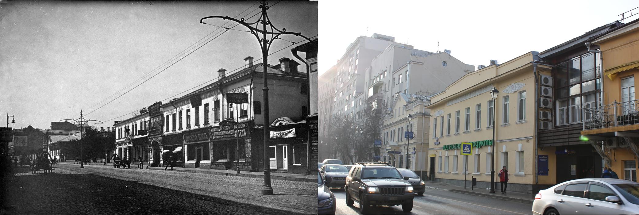 Москва Покровка